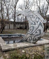 Fountain representing the Pearl shell / Fântână reprezentând scoica Perlelor